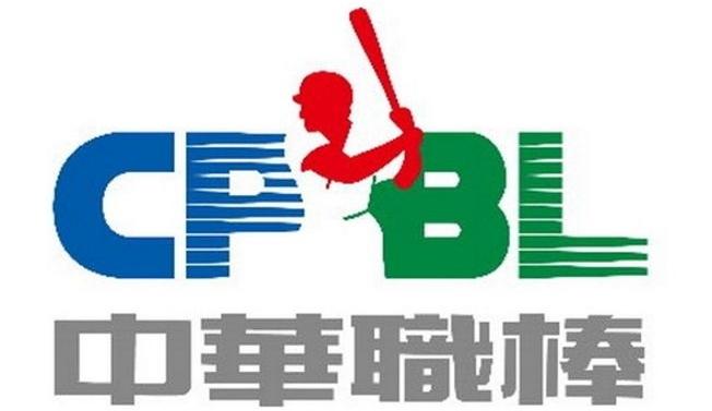 Afbeeldingsresultaat voor CPBL