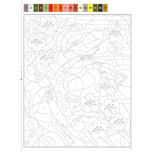 金石堂網路書店-四季彩繪和風拼圖數字著色繪本