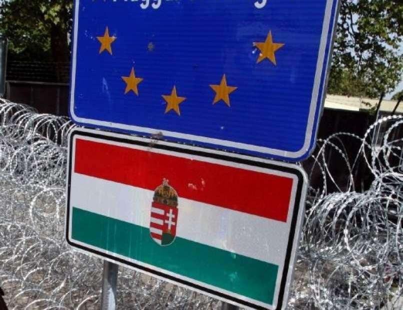 Madžarska zaostruje pogoje za vstop v državo