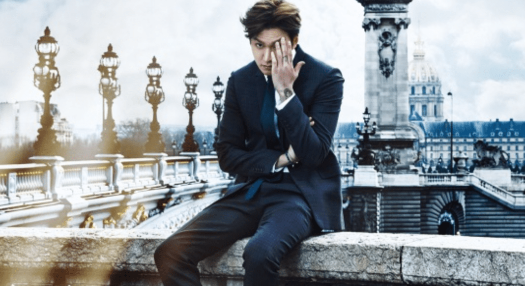 "Lee Min Ho ""W Korea"""