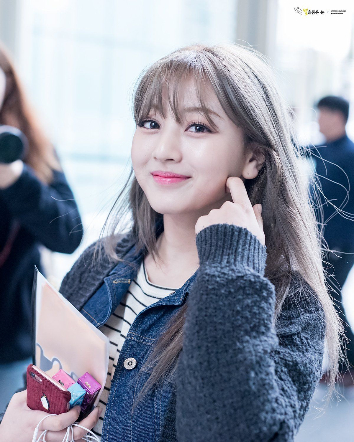 https://i1.wp.com/cdn.koreaboo.com/wp-content/uploads/2017/04/Jihyo.jpg