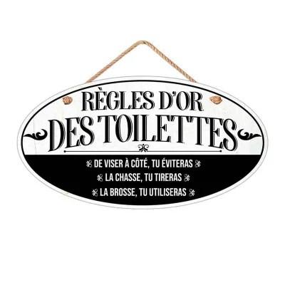 plaque toilette la redoute