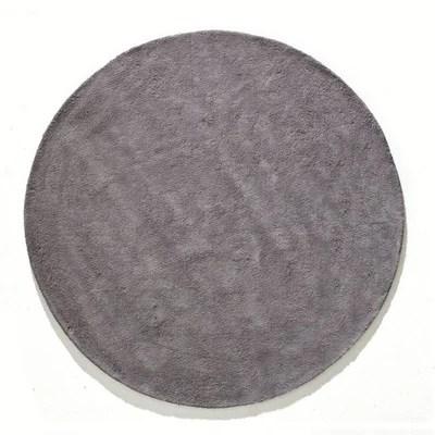 tapis gris la redoute
