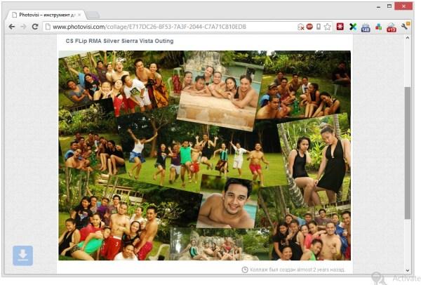 Коллаж Онлайн-фотоколлаж Из Фотографий