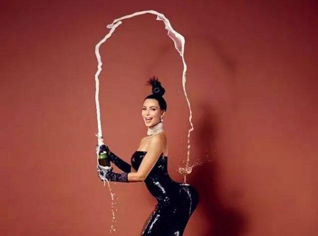 Halloween kostume: Kim