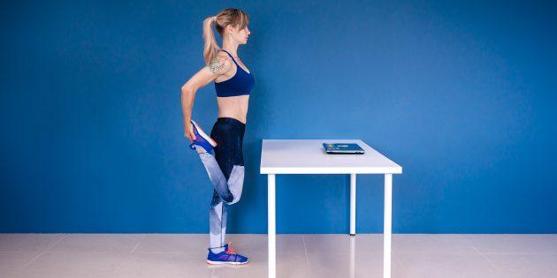 упражнения на гибкость: растяжка квадрицепсов