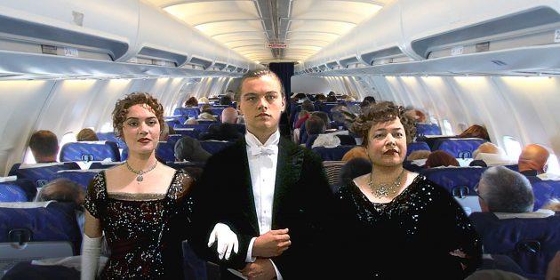 Почему нужно выглядеть презентабельно на борту самолёта