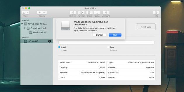 Как снять защиту с флешки или карты памяти: проверьте флешку в «Дисковой утилите» (macOS)