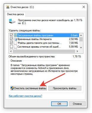 Cách xóa Windows.old. Xóa các tệp hệ thống.