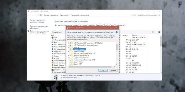 Internet Explorer를 삭제하는 방법 : Internet Explorer 11에서 선택 취소