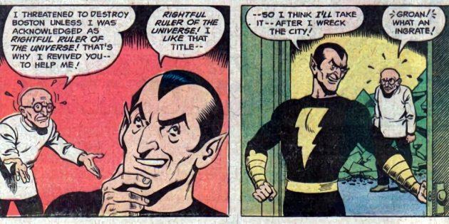 """Shazam!"": Super-héros ennemis"