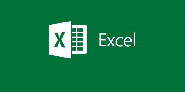восстановить файл Excel