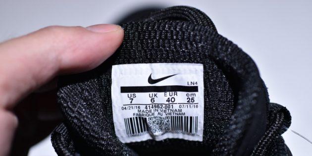 Түпнұсқа және жалған кроссовкалар Nike: Өлшемді, өндірушісін және кодын көрсететін сілтемені іздеңіз
