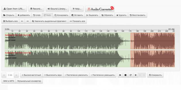 Áudio de ferramenta de áudio de urso