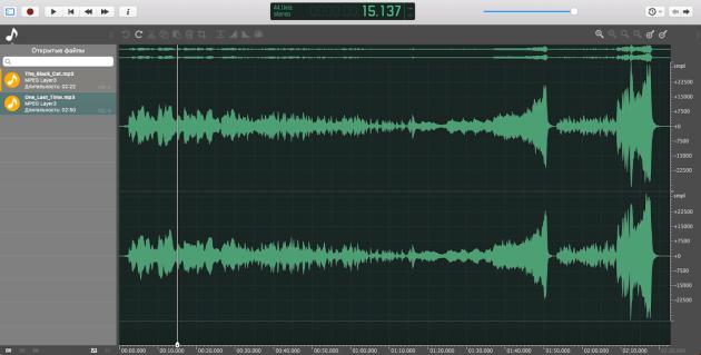 Editor de áudio ocenaudio.