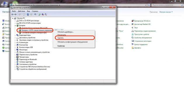 Егер ноутбукта Windows, Macos немесе Linux-пен зарядталмаса,