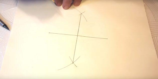 5 점을 그리는 방법 : 수직선 그리기