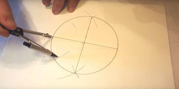 Бес бағытталған жұлдызды қалай сурет салу керек: сол жақта сызық жасаңыз