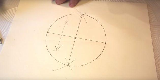Бес бағытталған жұлдызды қалай салу керек: сол жақ сегментті жартысына бөліңіз