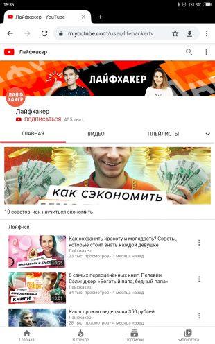 Jika YouTube tidak berfungsi, buka YouTube dalam penyemak imbas