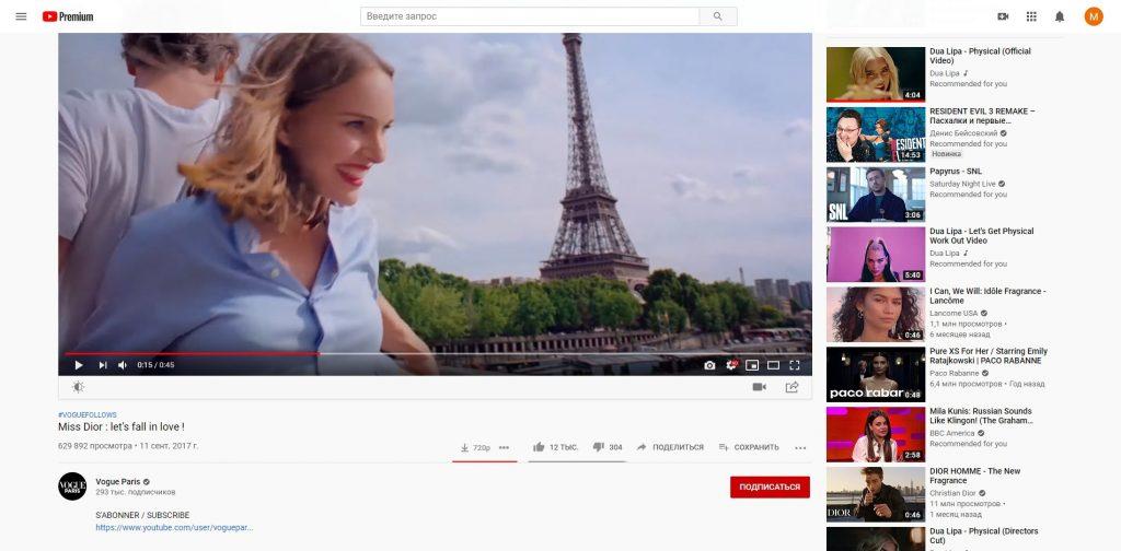 Cómo guardar el video con YouTube a una computadora usando extensiones del navegador