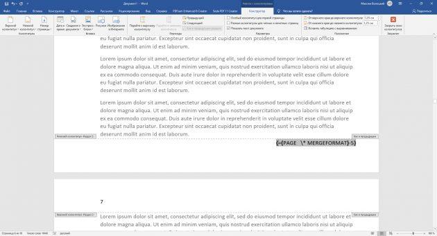 Windows үшін Word-қа қалай нөмірленген беттерді қалай нөмірлендіруге болады: формуланың көмегімен нөмірлеуді қалпына келтіріңіз