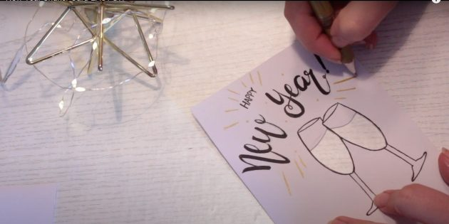 Разрисуйте открытку