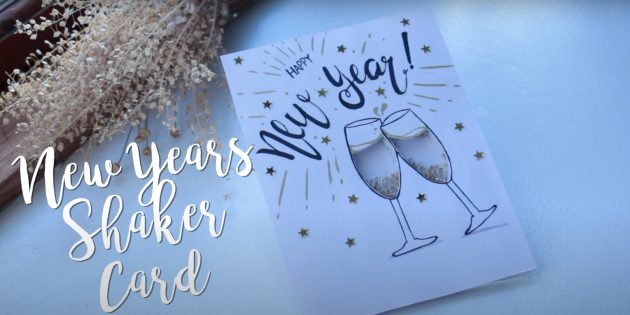 Новогодние подарки своими руками: открытка