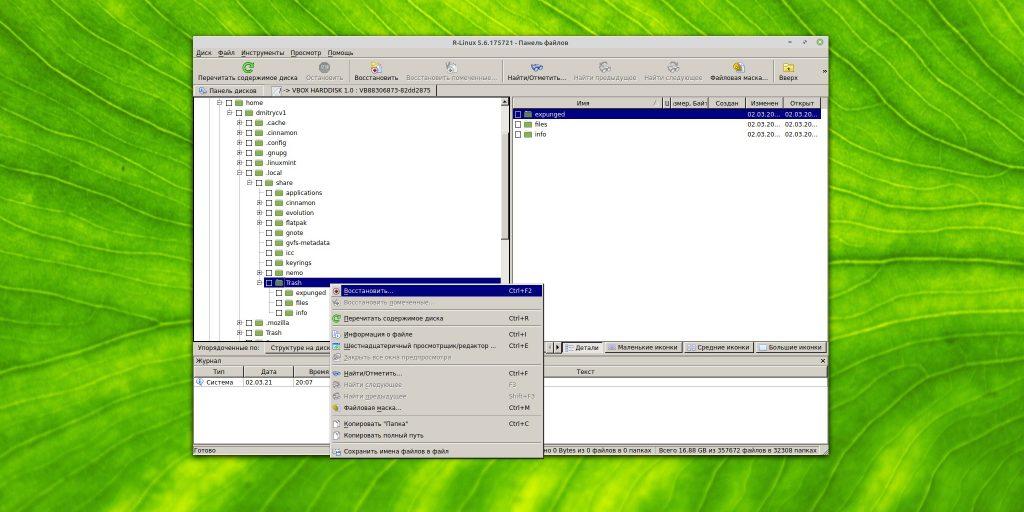 """Como restaurar o controle remoto de arquivos """"cesta"""" no Linux: Encontre o conteúdo da """"cesta"""" nas pastas digitalizadas"""