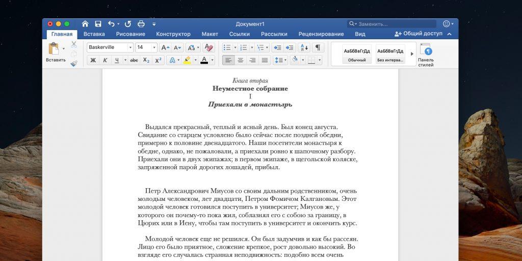 Comment faire une page en combinaison de mots de clés