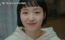 キム・ゴウン&アン・ボヒョン&SHINee ミンホ出演、新ドラマ「ユミの細胞たち」第1話の予告映像を公開…彼女の心を動かすのは?