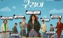 イ・ヨンエ主演、新ドラマ「ク・ギョンイ」ゲームから飛び出したかのようなポスターを公開…個性溢れるキャラクターたち