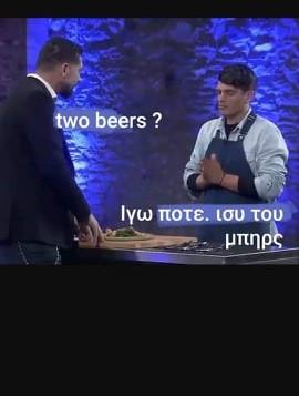 Με λίγο αλκοόλ