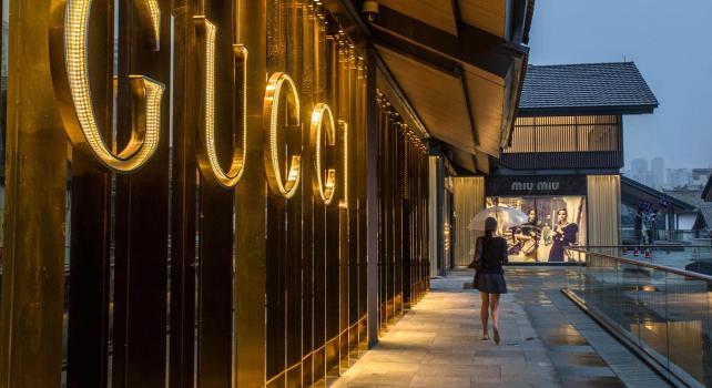 Gucci : Leurs prévisions pour l'année 2016