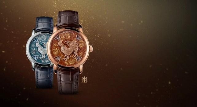 Vacheron Constantin Légende du Zodiaque Chinois : Le coq à l'honneur pour l'année 2017
