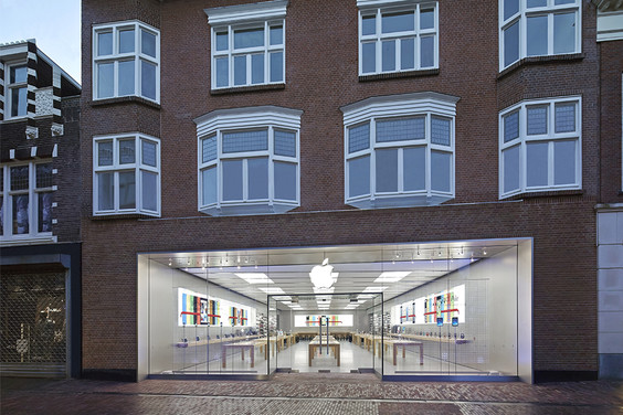 haarlem_apple_store