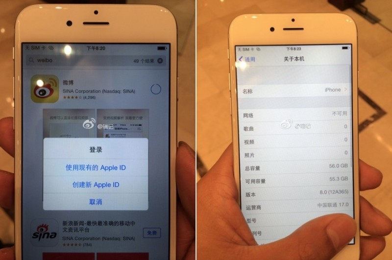 working_iphone_6_app_store_about