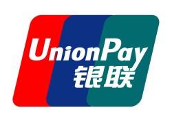 Apple ora che accetta UnionPay come opzione di pagamento per i clienti di App Store in Cina
