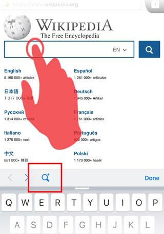 Firefox iOS
