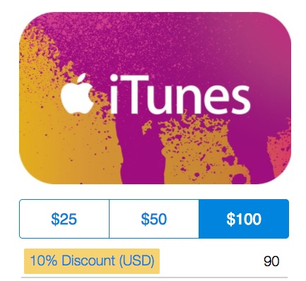 paypal-itunes-gift-card
