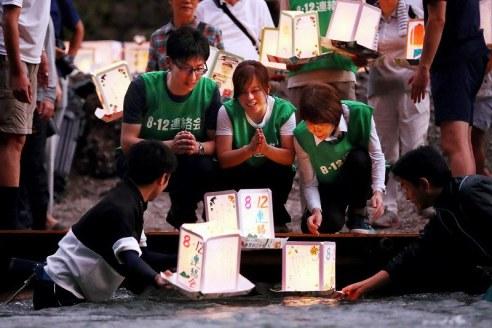「日航ジャンボ機墜落事故 33年」の画像検索結果