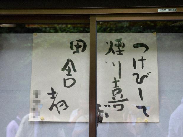 https://i1.wp.com/cdn.mainichi.jp/vol1/2019/12/08/20191208k0000m040120000p/8.jpg