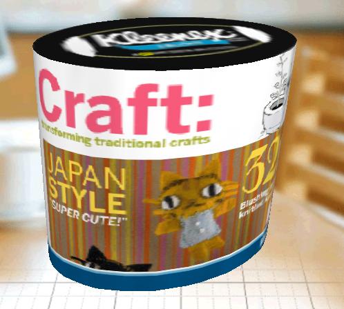 Craft Kleenex