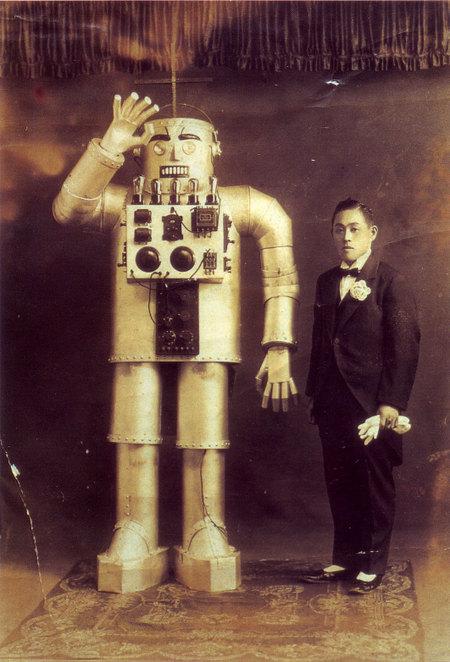 mitsuiBot.jpg