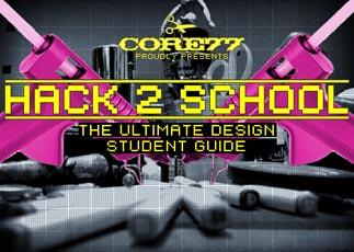 hack2school.jpg