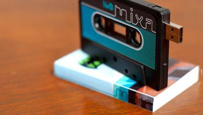 mixa_landscape.jpg