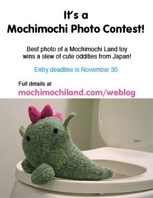 Mochimochicontest
