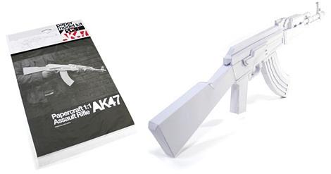Ak47-Paper-Gun-Model-Kit