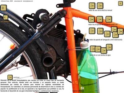 bikedetail.jpg