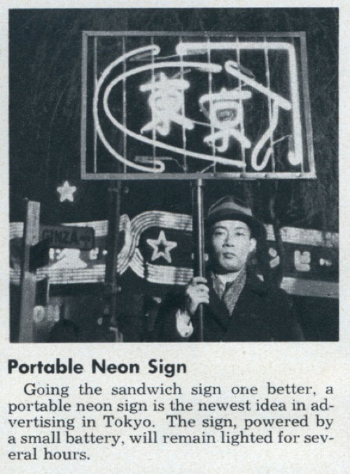 Lrg Neon Sign